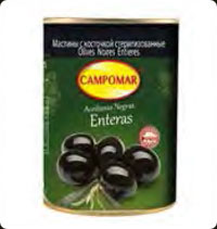 Olives Campomar  whole black 10 oz
